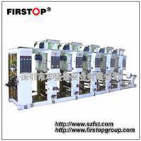 Wholesale Converting& Stationery Equipment Slow Gravure Printing Machine from china suppliers