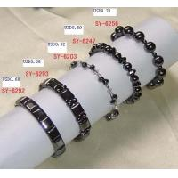 Buy cheap magnetic jewlery from wholesalers