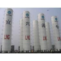 Buy cheap LNG, LPG equipments The big and medium-sized air separates the equipments brief introduction Ganghua Liquefied Natural Gas Station located in Yixing, Jiangsu from wholesalers