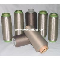 Wholesale Electromagnetic Shielding Products Silver Fiber from china suppliers