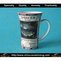 Buy cheap HRCCS01056 ceramic gift mugs, ceramic gift cups from wholesalers