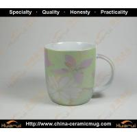 Wholesale HRCGM045 ceramic gift mug from china suppliers