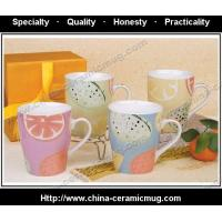 Buy cheap HRCY1002 ceramic promotion cup,ceramic gift mug product