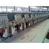 Wholesale RPCL Chenille Mix machine RPCL Lock plus Chain stitch embroidery machine from china suppliers