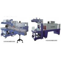 Other equipment-->>PE FILM SHRINKING&WRAPPING MACHINE