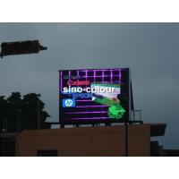 Buy cheap Outdoor LED Display PH16 Virtual Outdoor LED Display from wholesalers