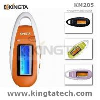Buy cheap KM205--private mp3 from wholesalers