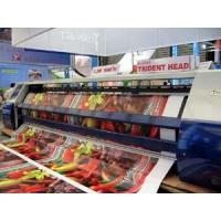 Wholesale TITAN JET-E1802 (Dual Epson head Plotter from china suppliers
