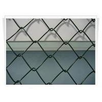 Wholesale Stainless Steel Welded Wire Mesh Chain Link Fence from china suppliers