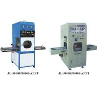 Buy cheap Air oil synchronized fusing machine of high frequencyJL-5000S/8000S from wholesalers
