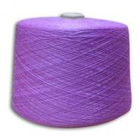 Wholesale semi-worsted yarns 100% super-fine wool from china suppliers