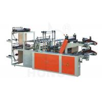 Buy cheap Bag-making machine Computer Control Two-layer Rolling Bag-making Machine for Vest & Flat Bags from wholesalers