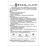 Wholesale Patent explanation from china suppliers