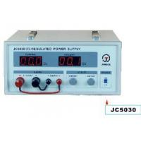 Wholesale Direct current voltage-stabilized source from china suppliers