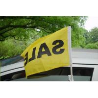 Buy cheap Flag Car flag FL2001 from wholesalers