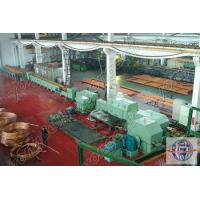 Buy cheap major equipment LG60-2HLcontinuous rolling cold rolling mill from wholesalers