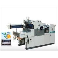 Wholesale ECONOMICAL, MULTI-PURPOSE SIXMO/QUARTO OFFSET PRESS(NP) from china suppliers