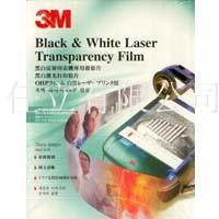 Buy cheap 3M Series 3M CG3300 Black & White Laser Transparency Film from wholesalers
