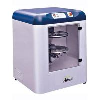 Buy cheap AL-2B Automatic Clamping Rotating Mixer from wholesalers