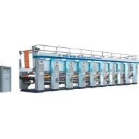 Wholesale YAD-A1 800/1100 auto register rotogravure machine from china suppliers