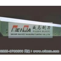 Buy cheap Knives for Metal Industry Points of the blade of a from wholesalers