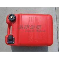 Buy cheap Spare parts 24L gas tank from wholesalers
