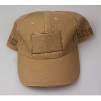 Buy cheap fashion sports hats - from wholesalers