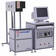 Buy cheap HDRF-30 Laser Marking Machine from wholesalers