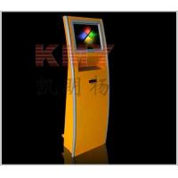 Wholesale Free-standing series KMY8500 from china suppliers
