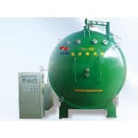 Wholesale Vacuum Annealing Furnace from china suppliers