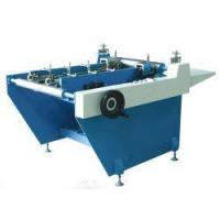 Buy cheap Covering Machine from wholesalers
