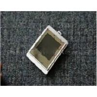 Buy cheap Portable Digital Album (keychain) from wholesalers