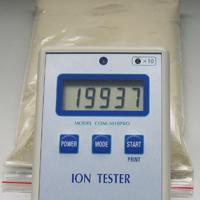 Buy cheap Anion powder  RT-P20000 from wholesalers