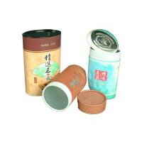 Paper canister used Alum-foil Paper Manufactures