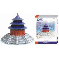 Buy cheap CARDBOARD TOYS Temple of heaven from wholesalers