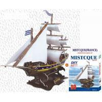 Buy cheap CARDBOARD TOYS Mitisk(Sailing boat) from wholesalers