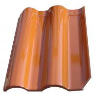 Buy cheap roof tiles from wholesalers