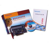 Wholesale Tansonic Phone Recording System Series TX2006B311 from china suppliers