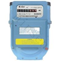 Wholesale Wireless Gas meter from china suppliers