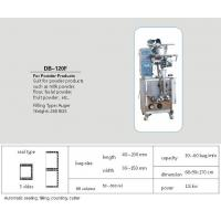 Powder automatic packing machine Manufactures