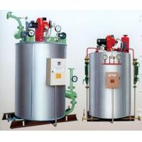 Buy cheap Jia Tian apparel machine series LSS from wholesalers
