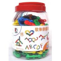 Buy cheap Plastic Building Block Toys Item No.:KBSL-13 from wholesalers