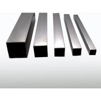 Square Tube Number: xy-002 Manufactures