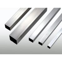 Square Tube Number: xy-001 Manufactures
