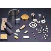Wholesale Sintered NdFeB from china suppliers