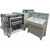 Buy cheap ZHLWE-800 EMBOSSING MACHINE from wholesalers