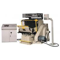 Buy cheap Brausse Handfed Foil Stamping Machine from wholesalers
