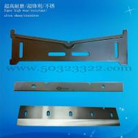 Wholesale blade for the printer,printer/copier blade from china suppliers
