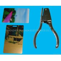 Buy cheap Card Punch Slot from wholesalers