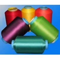 Buy cheap Industrial yarns  500D-2000D product